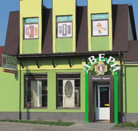 Магазин входных и межкомнатных дверей «Двери Маркет Крым»